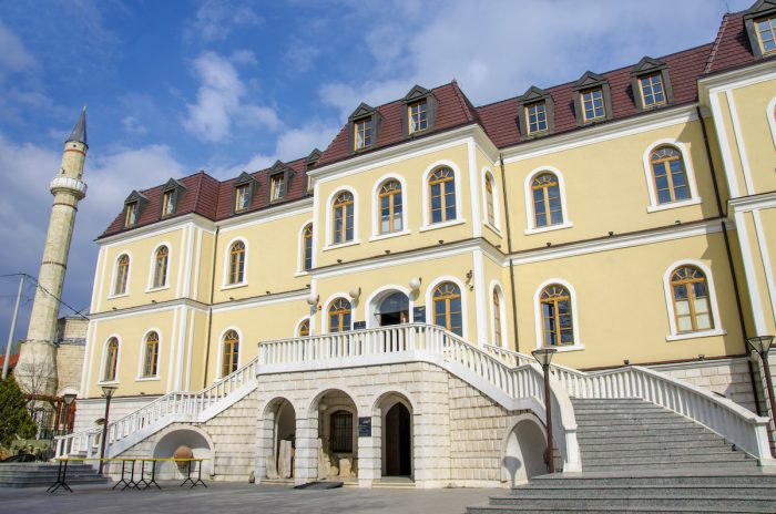 Kosovo Museum located in the city of Pristina photo via Depositphotos