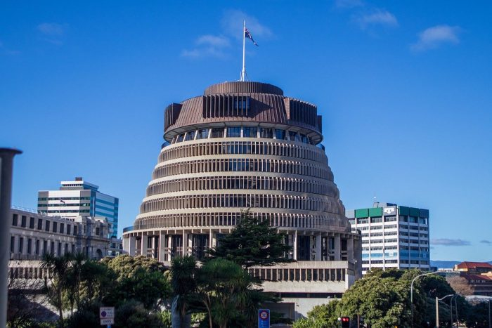 The Beehive - New Zealand Parliamentary Building in Wellington New Zealand