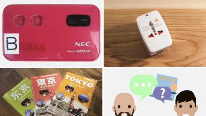 Tokyo Airbnb with Free WIFI. High-Speed pocket-wifi. Connect up to 10 devices, 1GB a day. You can take the router with you while exploring Tokyo. - Universal Adapter provided - Guide books available - Hosts live nearby and can assist with daily questions and needs promptly.