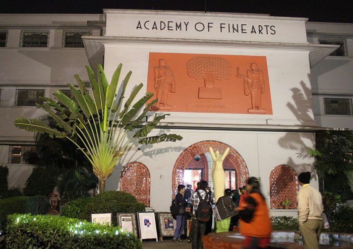 Entrance of Academy of Fine Arts Kolkata by Sumita Roy Dutta via Wikipedia CC
