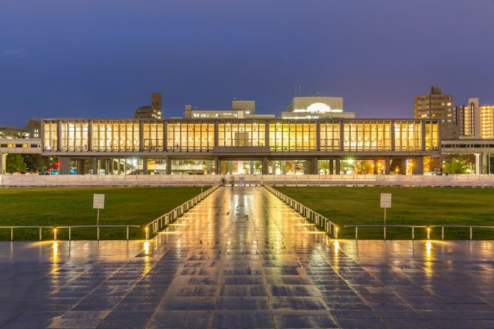 Hiroshima Peace Memorial Museum photo via Depositphotos