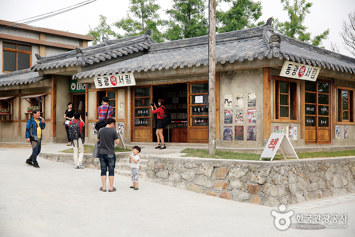 Jangsaengpo Whale Culture Village photo via Korea Tourism