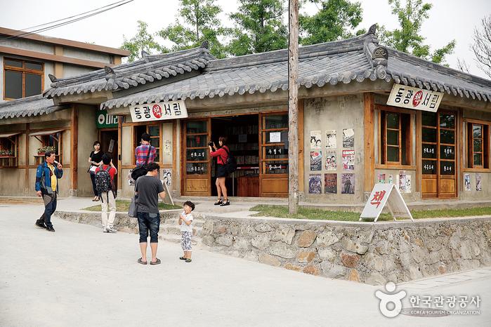 Jangsaengpo Whale Culture Village photo via Korea Tourism