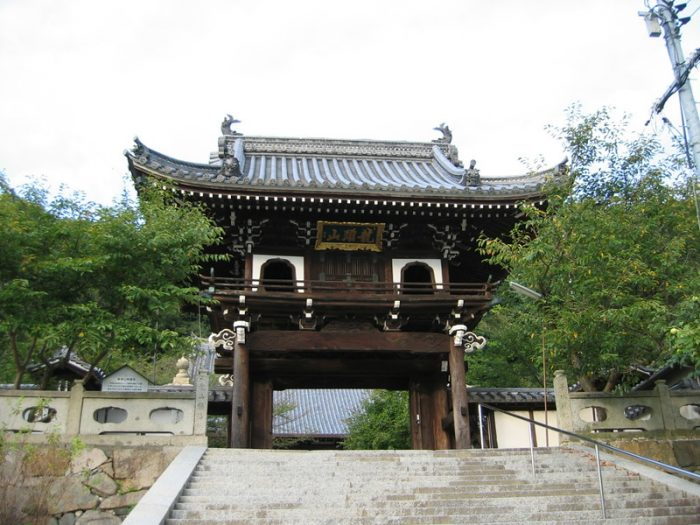 Temple in Takehara, Hiroshima by Jem Yoshioka via Flickr CC