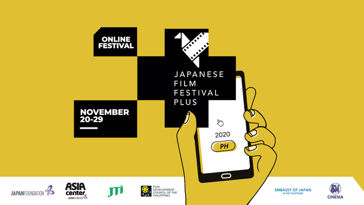 Japanese Cinematic Experience Right At Your Home With Japanese Film Festival Plus: Online Festival