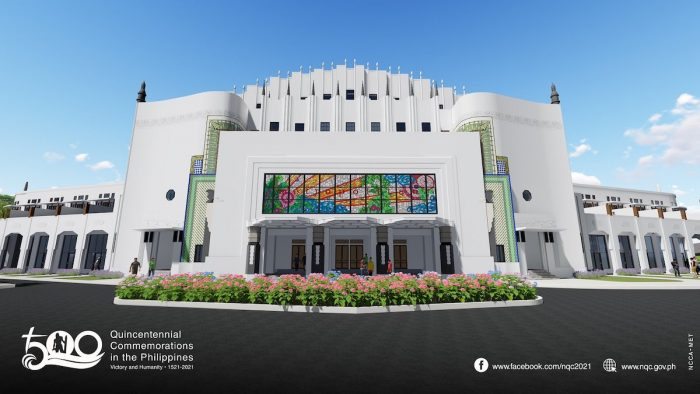 New Manila Metropolitan Theather photo via NQC Facebook Page