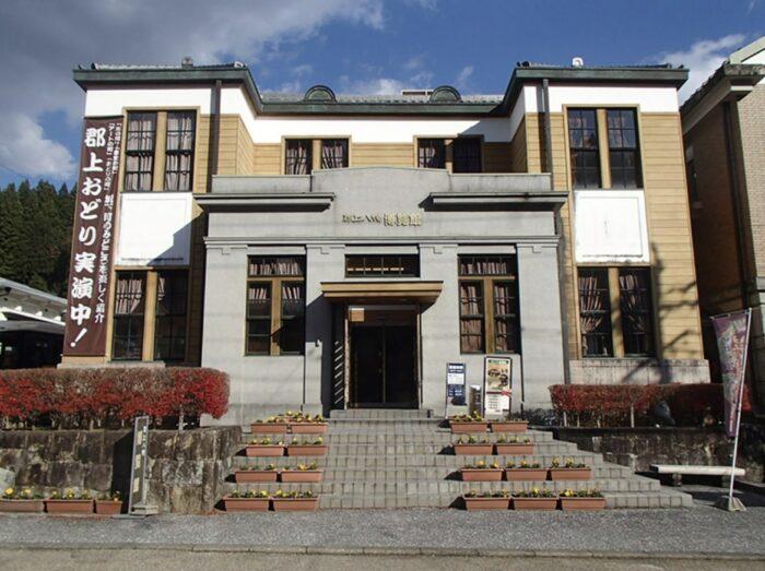 Gujo Hachiman Hakurankan Museum photo via VisitGifu.com