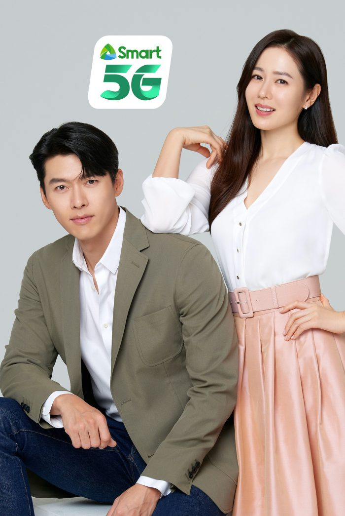 Smart 5G Hyun Bin, Son Ye Jin TVC