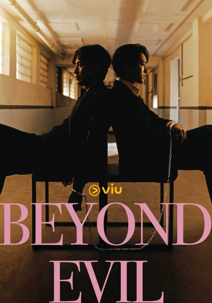Home.fit Beyond-Evil-700x1001 Catch these new thriller K-dramas on Viu best viewed on a Samsung Smart TV
