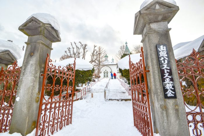 Home.fit Hakodate-Orthodox-Church-Hakodate-Hokkaido-Japan.-photo-via-Depositphotos-700x466 A Guide to Motomachi Neighborhood in Hakodate, Japan