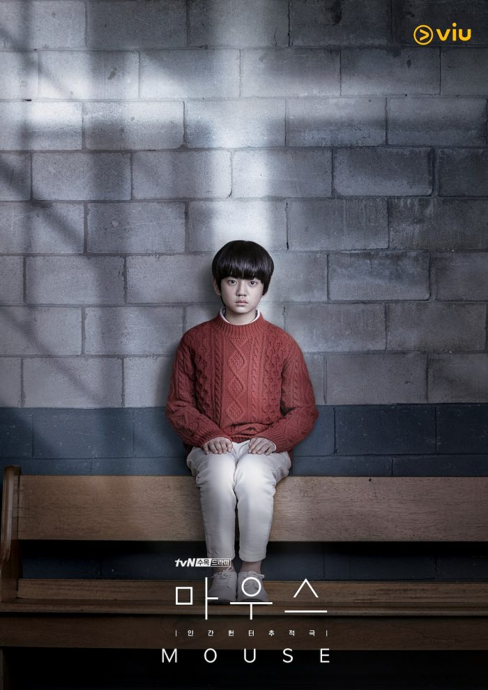 Home.fit Mouse-700x989 Catch these new thriller K-dramas on Viu best viewed on a Samsung Smart TV