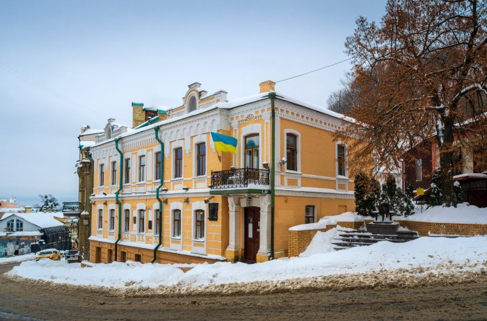 The house museum of the writer Mikhail Bulgakov at Andriyivskyy Descent in Kiev photo via Depositphotos
