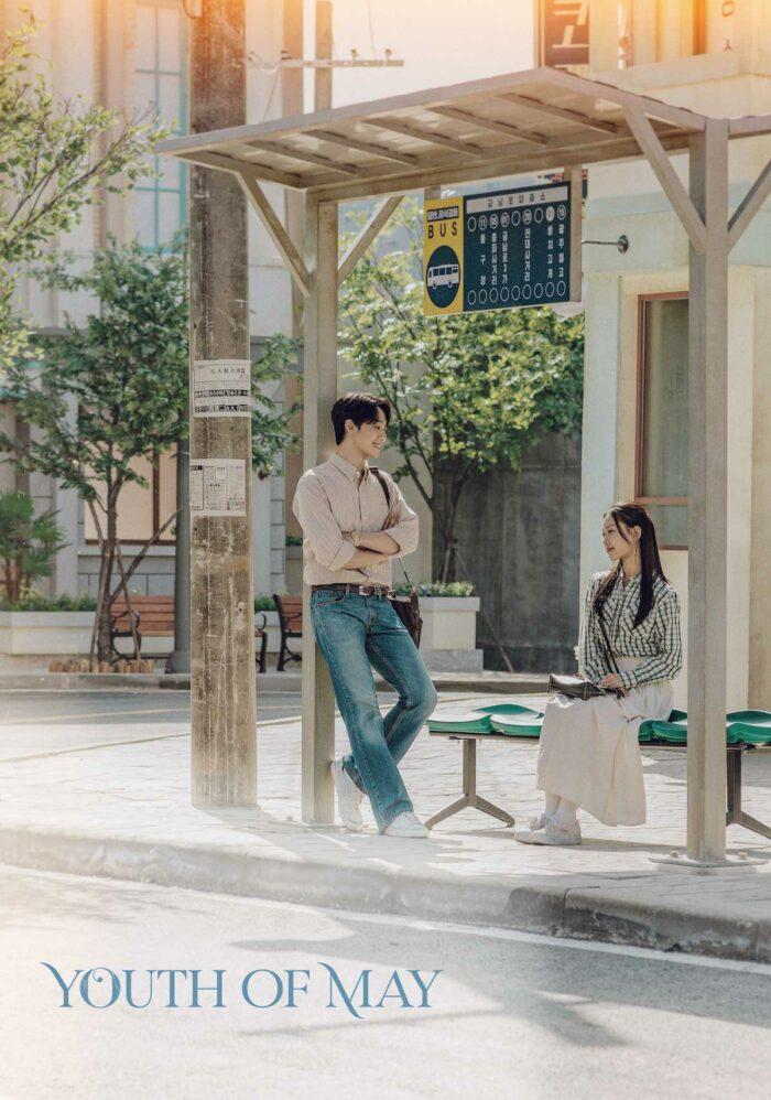 Samsung x Viu - Youth May
