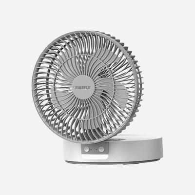 Firefly Rechargeable Multifunction Foldable Fan FEL-656